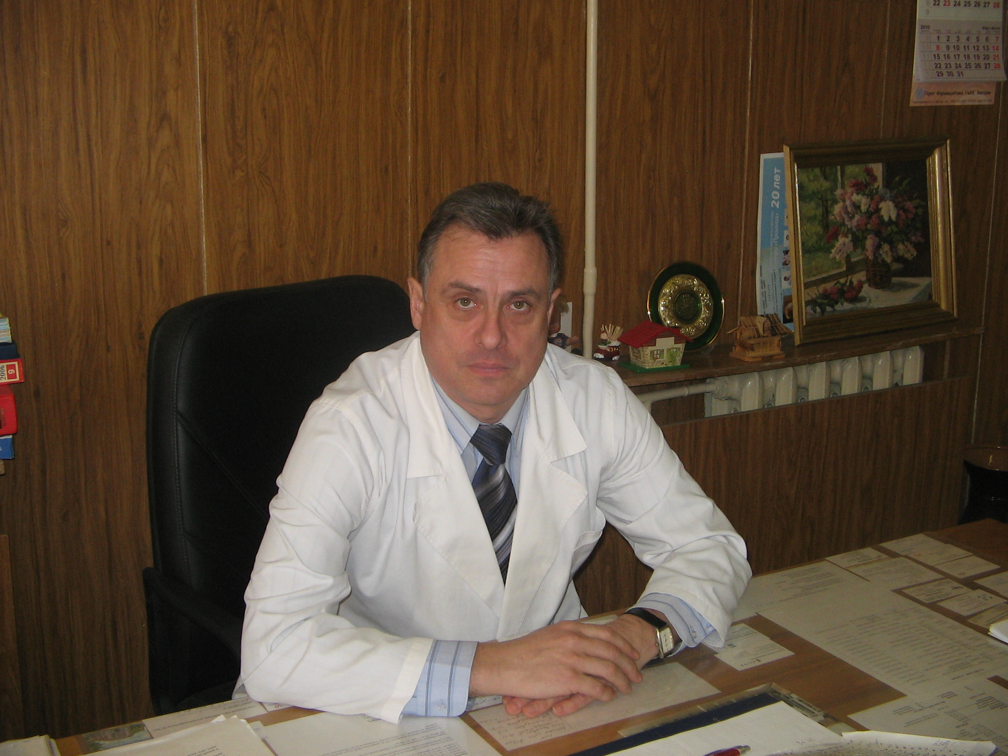 V.F.Prusakov